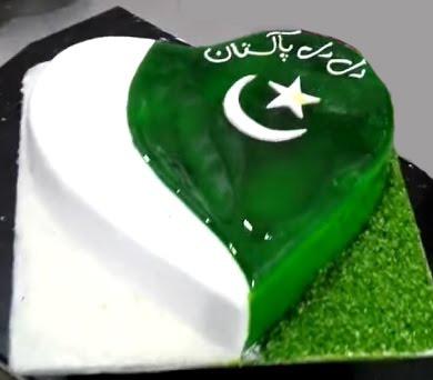 Heart Pakistan 14 Aug Cake