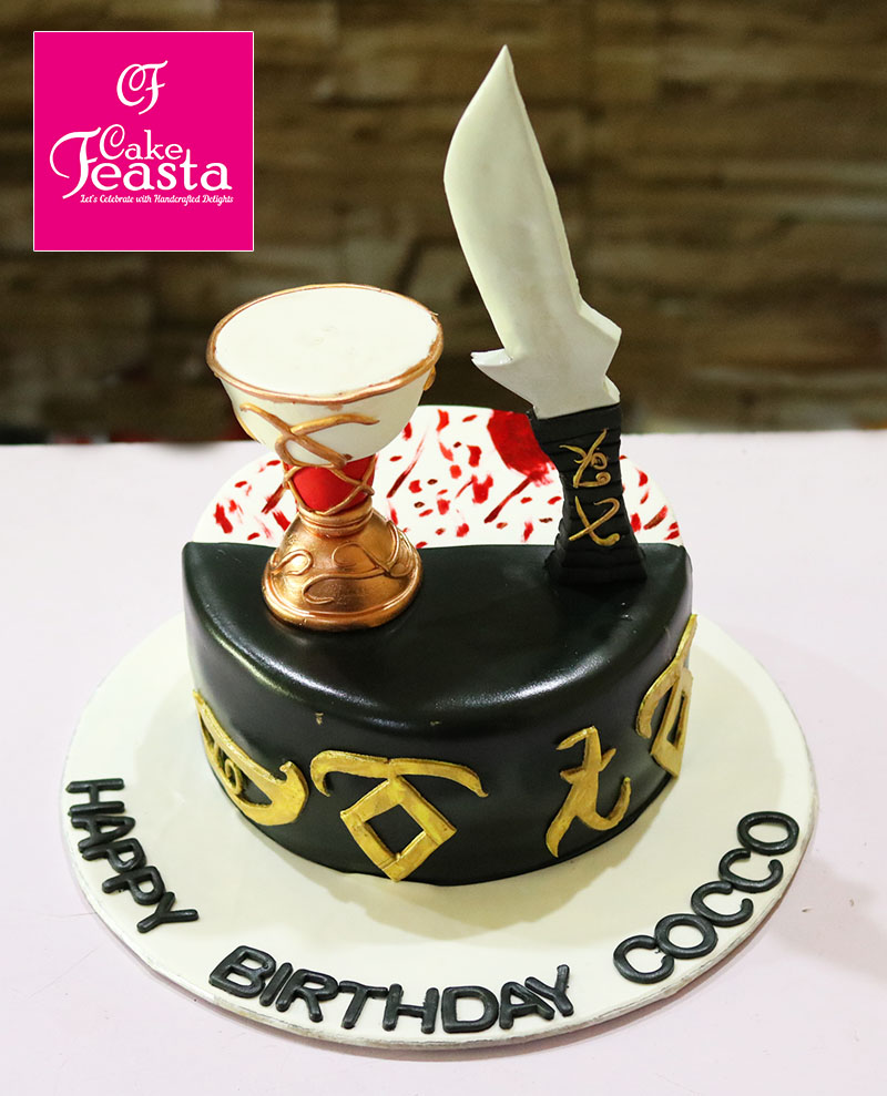 The Shadow Hunter's Birthday Cake. - Online Cake Shop - Cake Feasta
