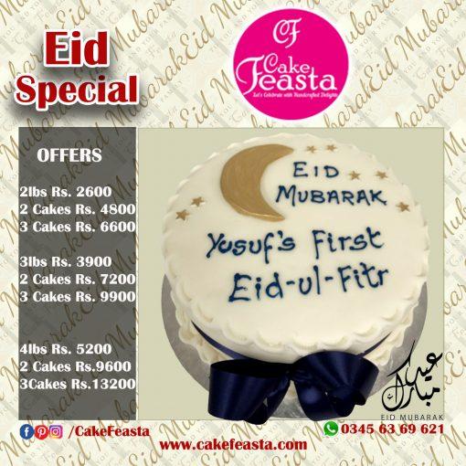 1st Eid ul Fitr Mubarak