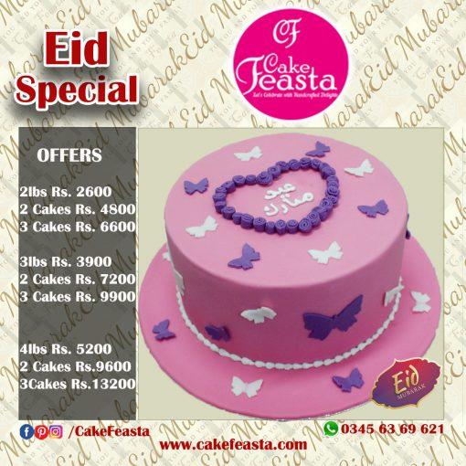 Butterfly Heart Theme Eid Cake