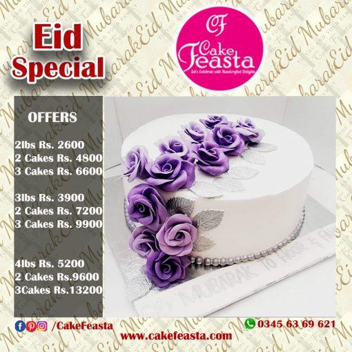 Purple Flowers Eid Cake